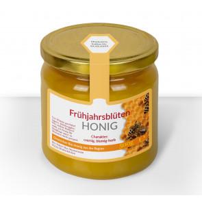 Gewährverschluss Etikett Bienenfleiss in Dunkelgelb