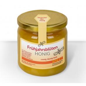 """Gewährverschluss """"Honiggold"""""""
